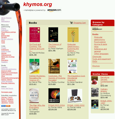 khymos-marketplace.png